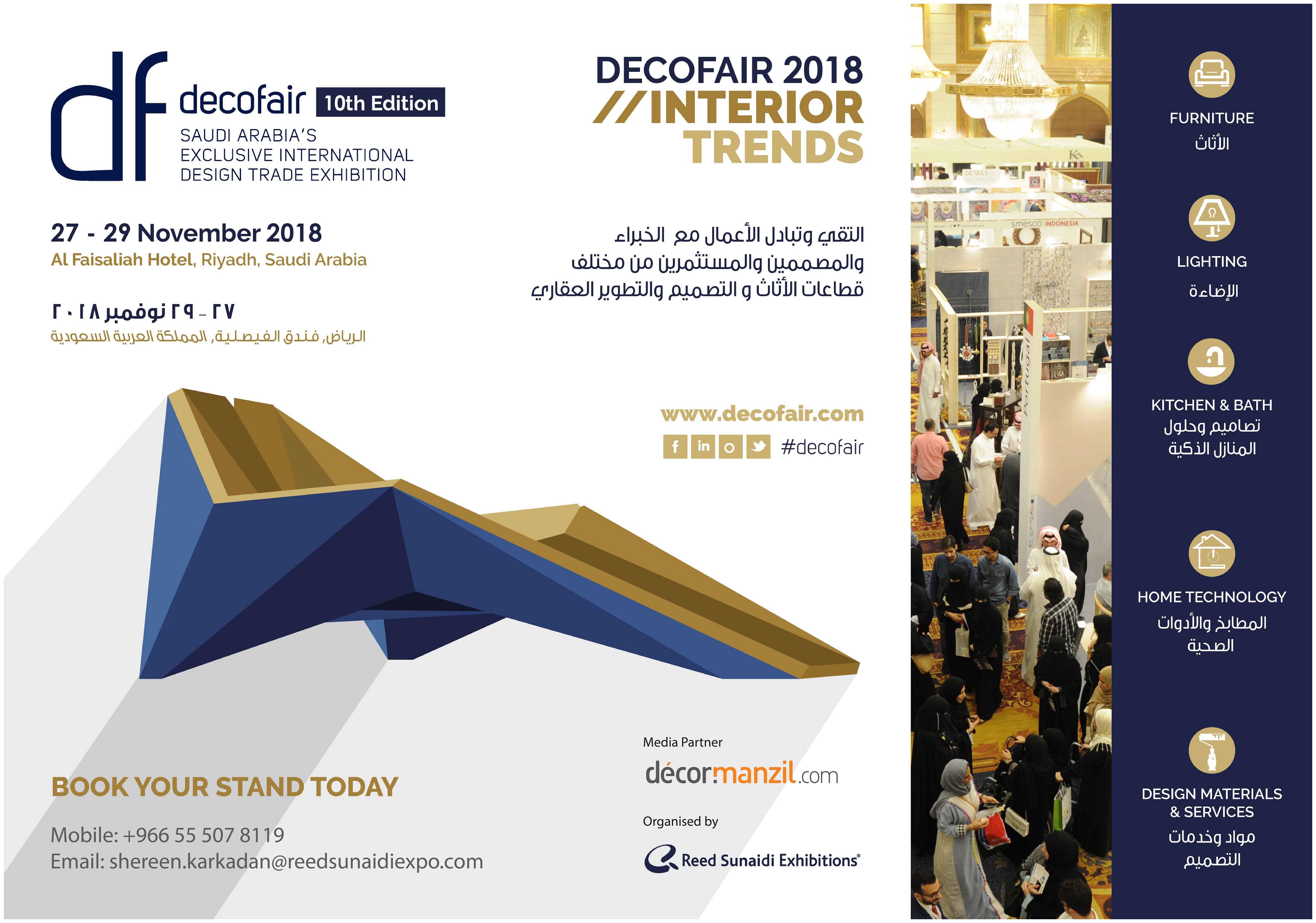 DecoFair 2018 \