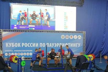 В Мурманске завершился Кубок России по пауэрлифтингу