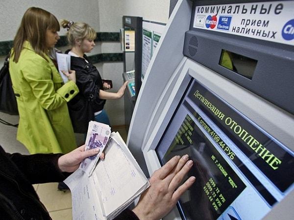 Задолженность за ЖКХ по коду плательщика: где узнать шифр потребителя, а также, какие есть способы проверить через интернет недостаток оплаты за коммунальные услуги?