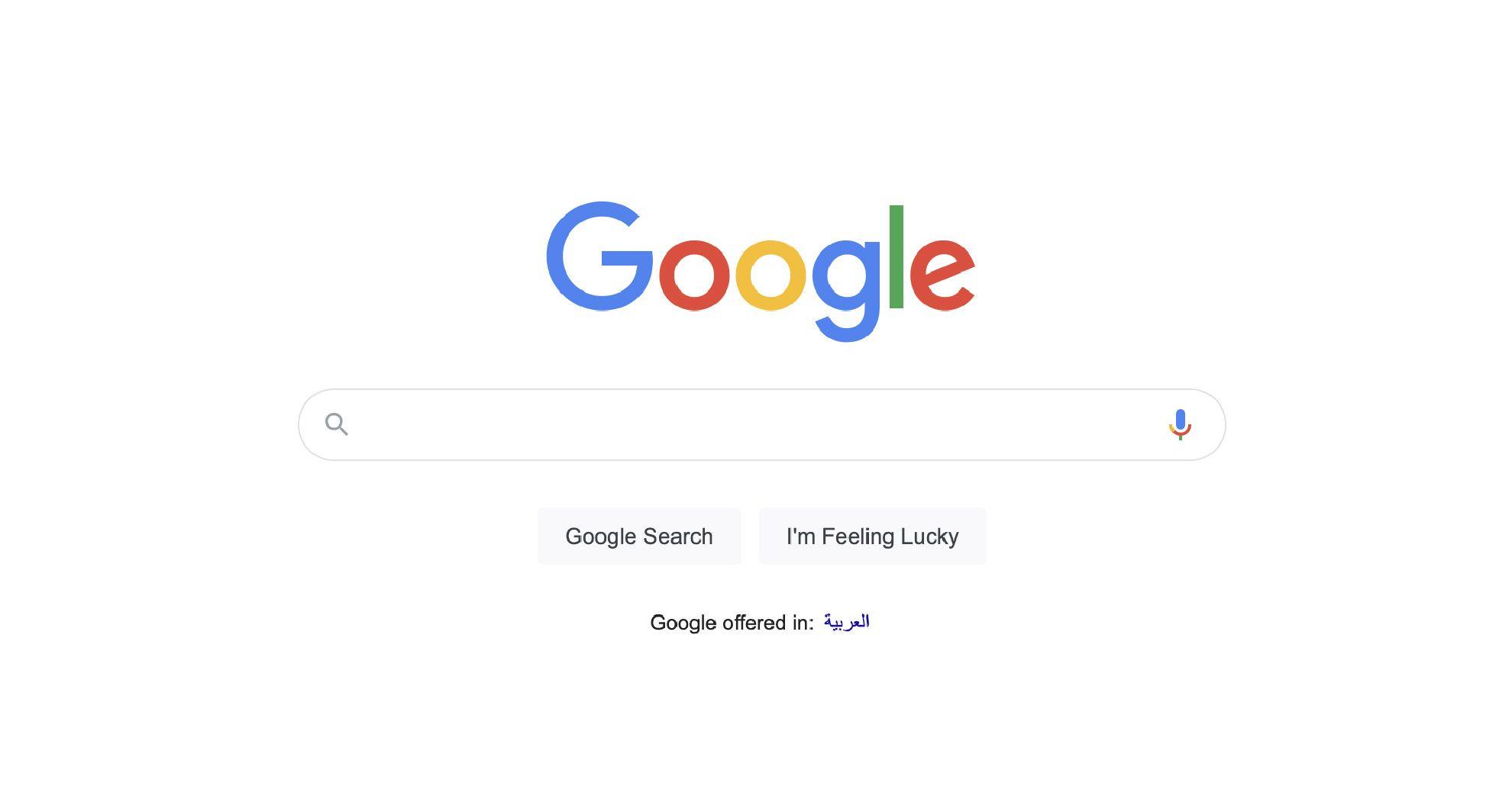 google_homepage.jpg