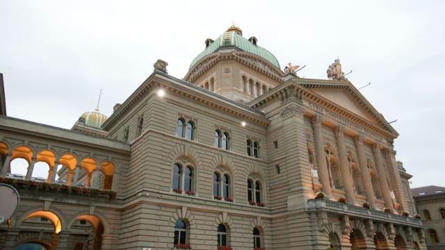 Bundeshaus - Ort des Heuchelns. Bild: Mediathek VBS