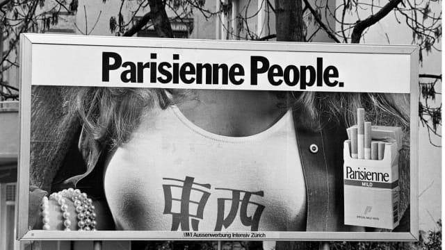 Als die Zigarettenwerbung noch mehr Geschmackssache und behördlich weniger gehemmt war: ein Plakat aus dem Jahr 1991. Bild: Keystone