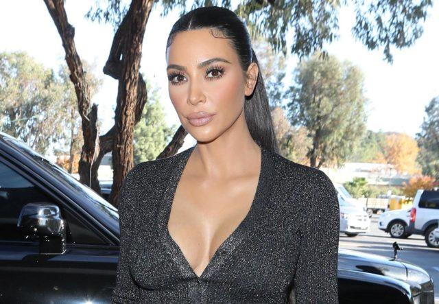Ким Кардашьян показала огромную детскую