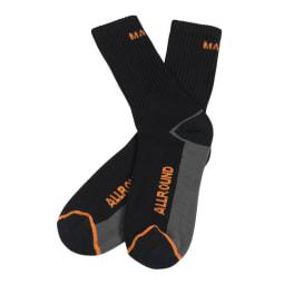 MASCOT Socken COMPLETE 50454-913 Damen & Herren
