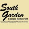 South Garden Chinese Restaurant logo
