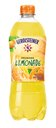 Foto Gerolsteiner Limonade Orange 0,75 l PET Einweg