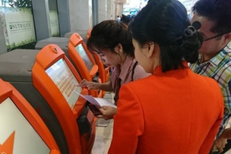 Jetstar Pacific introduces 30 check-in kiosks at airport