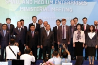 September 11-17: PM attends 24th SMEs ministerial meeting Most Recent News