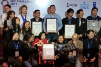 Four teams win SDG Challenge 2017 Most Recent News
