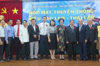 400 oversea Vietnamese in city meet on Year of the Dog