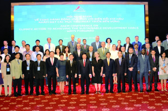 Asian, European states meet to discuss joint action on climate change