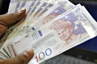 Malaysia's Sales and Service Tax will be reintroduced in 2 to 3 months