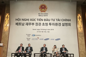 Points of interest at Investment Promotion Conference in Seoul