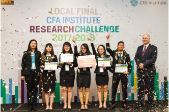 FTU wins country finals of CFA Institute Research Challenge Vietnam 2017-2018