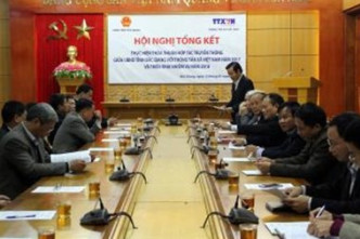Bac Giang, VNA step up communications cooperation