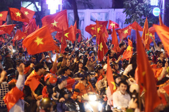 Vietnamese travel firms offer Cup final tours to China as football frenzy grips nation
