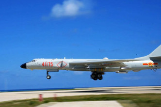 Vietnam denounces China's landing of bombers on seized island in the Paracels