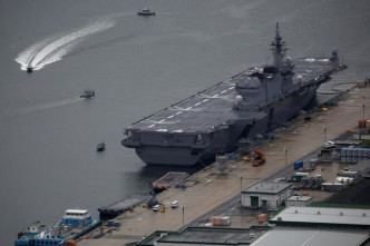 Japanese helicopter carrier to tour South China Sea, Indian Ocean