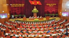 October 2-8: Party Central Committee opens sixth session Most Recent News
