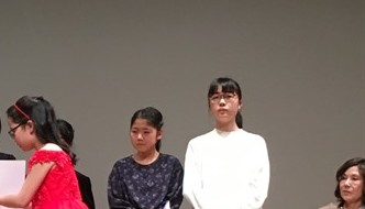VN students win prizes in Japan
