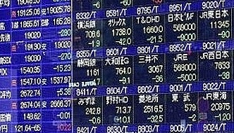 Most Asian markets up as Syria, trade fears subside