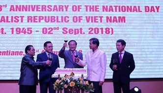 National Day marked in Laos, Mozambique