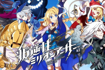 – Square Enix announces TV anime series based on mobile MMORPG