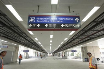 Thailand expects to open Bangkok's new railway station in 2020