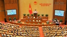 October 23-29: Fourth plenary session of the 14th National Assembly opens Most Recent News
