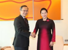 November 20-26: NA Chairwoman begins official visit to Singapore Most Recent News