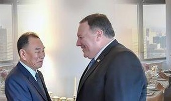 Pompeo to meet N.K. official in New York Thursday