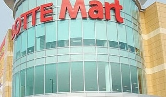 "Lotte Mart does not falter in the face of ""planned"" heavy losses"