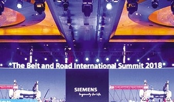 "Siemens takes the world on the ""digital silk road"""