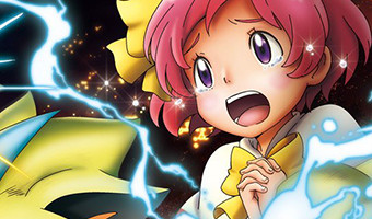 Pokemon Power of Us Movie Release Date Confirmed