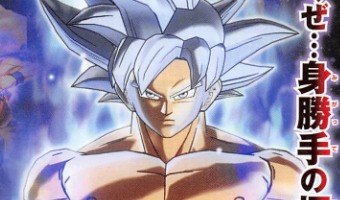 """""""Perfected"""" Ultra Instinct Goku Is Coming to Dragon Ball Xenoverse 2"""