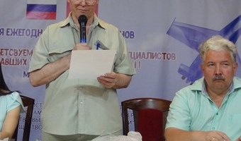 Former Russian military experts in Vietnam get together