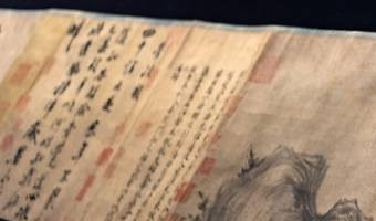 Ancient Chinese painting auctioned for almost US$60 million