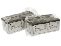 CS7400 beschermhoesjes voor fosforplaat size 0 21 x 31 mm img