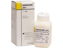 Dentalon Plus kunststof poeder kleur Medium  img