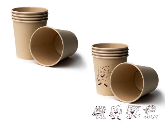 Bio cup beker gobelet bamboo 2062 img