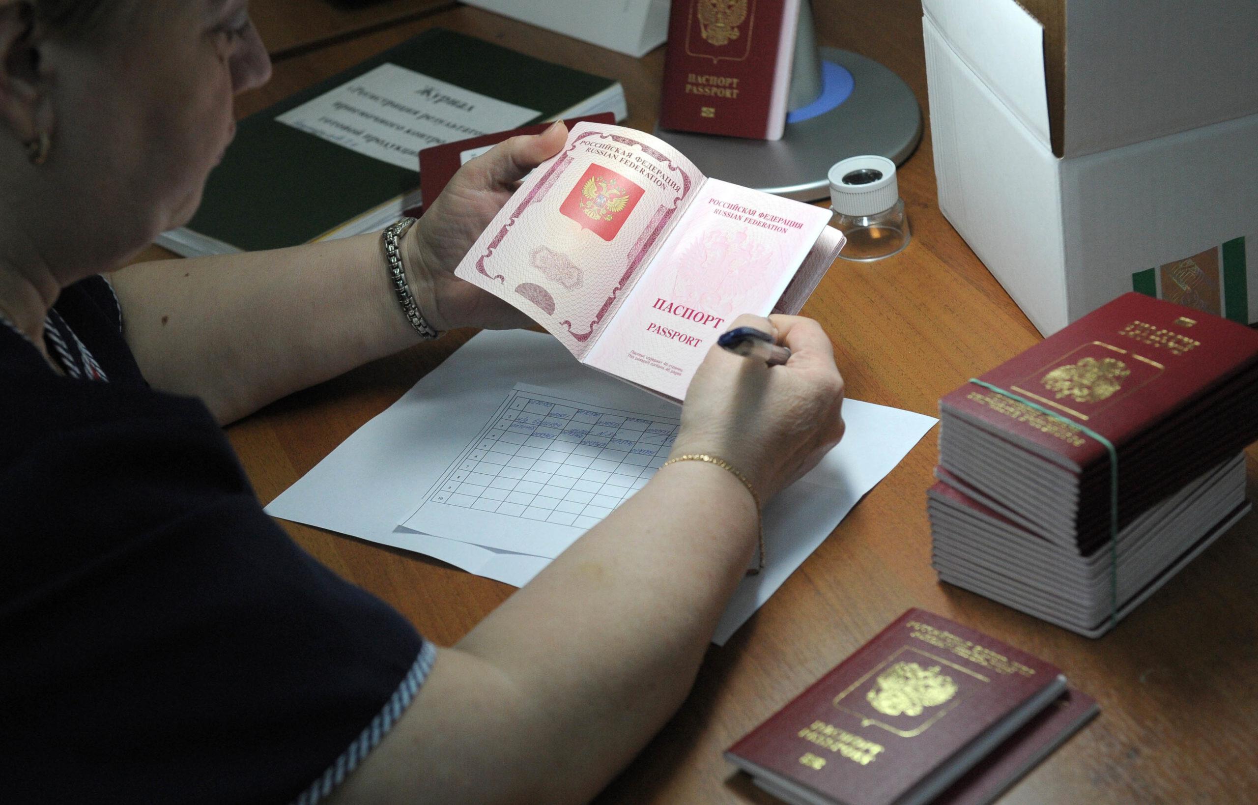 Что нужно сделать для оформления загранпаспорта старого образца
