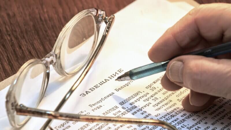 Как вступить в наследство на земельный участок (вступление) — в 2021 году, документы и сроки