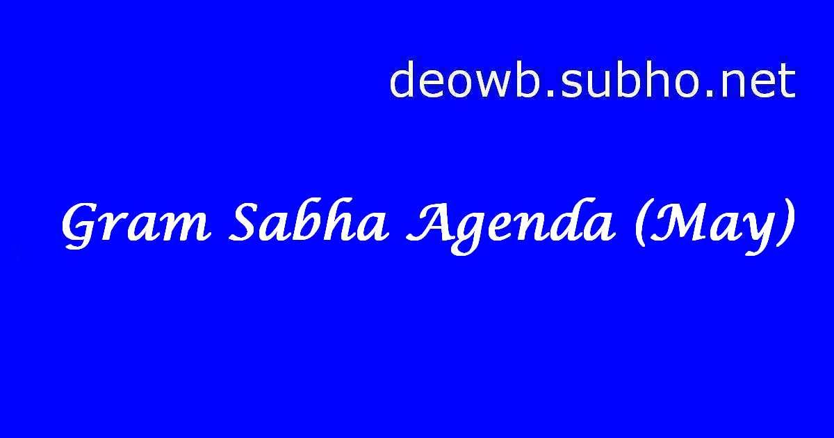 Gram Sabha Agenda May