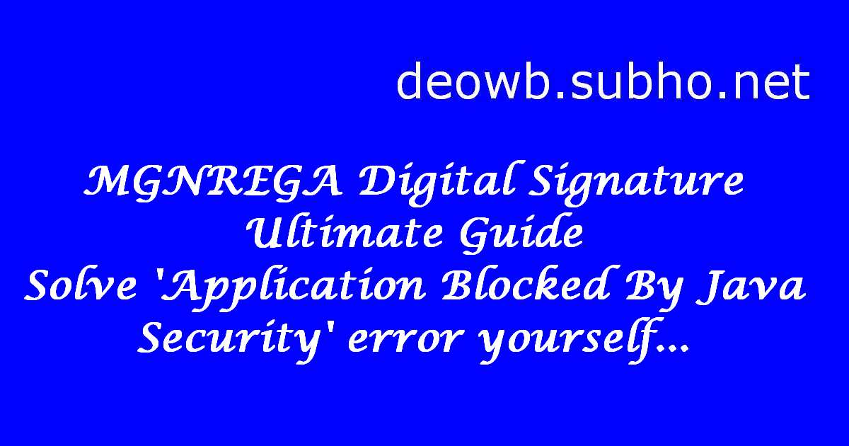 MGNREGA Digital Signature Ultimate Guide