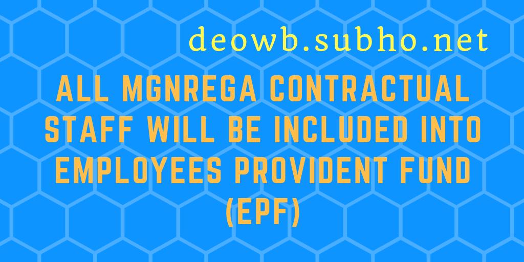 EPF FOR MGNREGA CONTRACTUAL STAFF 1