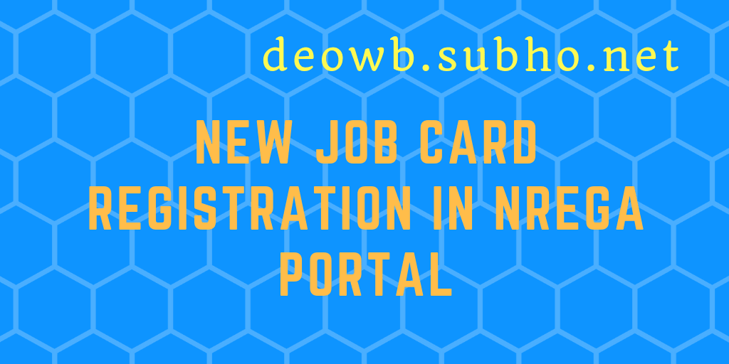 New Job Card Registration Feature