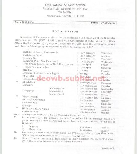 WB Government Holiday List 2017