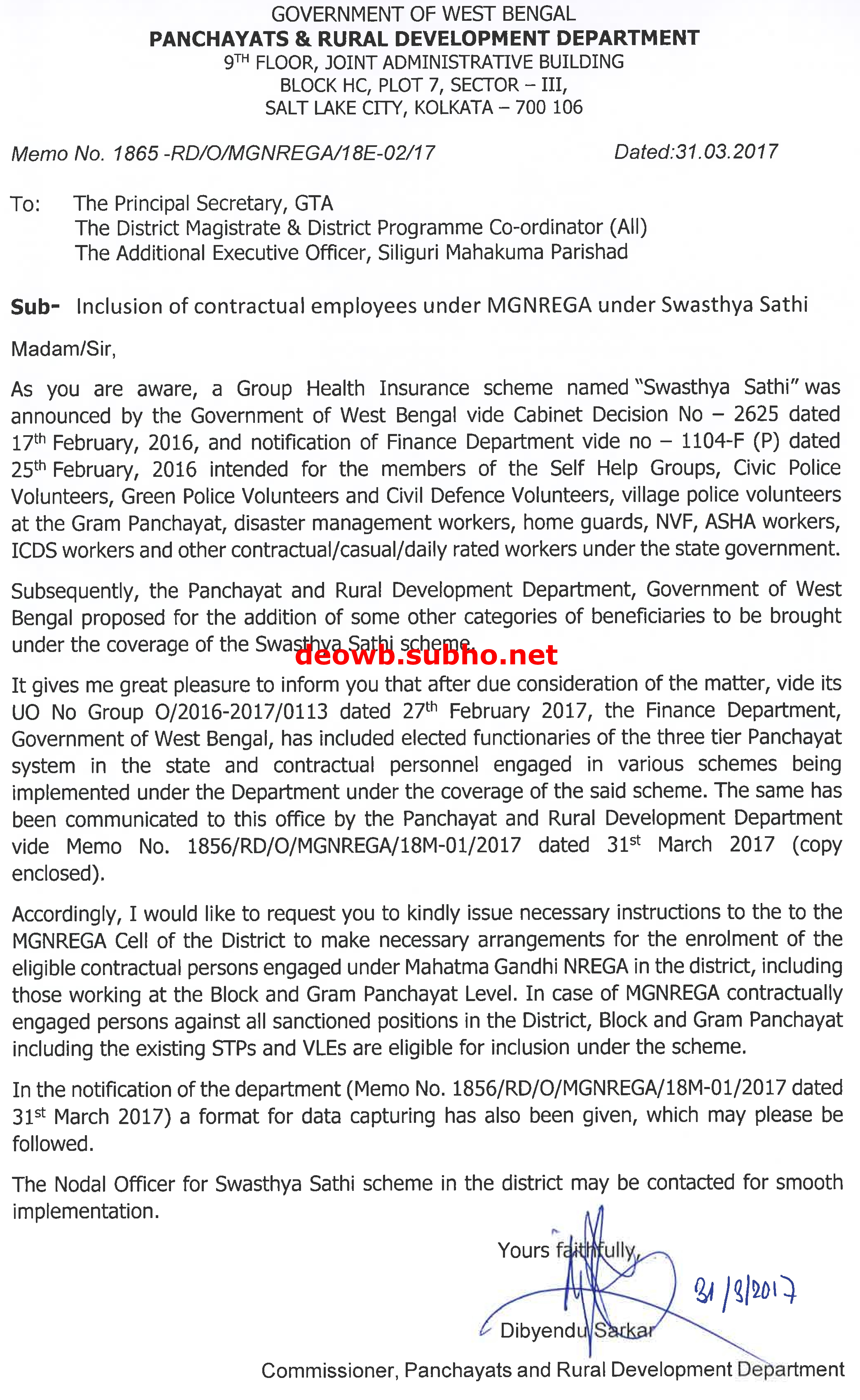 DEO VLE STP INCLUDED INTO SWASTHYA SATHI