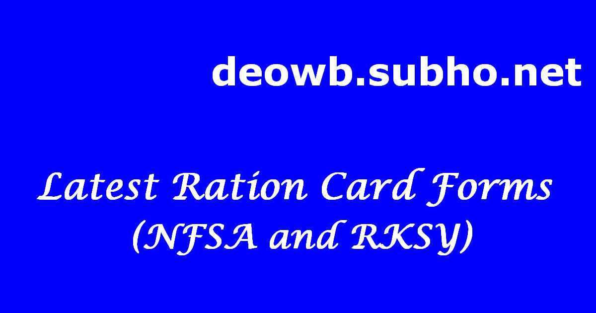NFSA RKSY Ration Card Forms — DEO West Bengal New Ration Card Application Form Download West Bengal In Bengali on