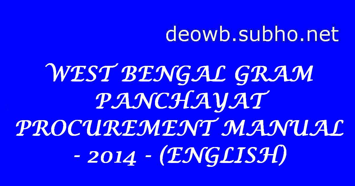 WEST BENGAL GRAM PANCHAYAT PROCUREMENT MANUAL - 2014 - ENGLISH